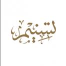 Arabian's Avatar