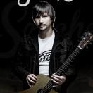 SancheZ_Guitar