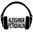 Petrovalin