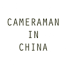 cameraman_in_china