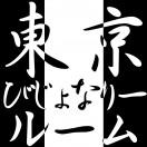 TokyoVisionaryRoom