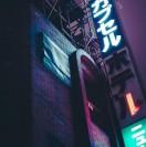 TokyoSpaceClub
