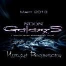 Neon_Galaxys