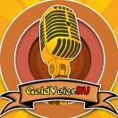 GoldVoiceRu