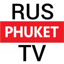 RusPhuketTV