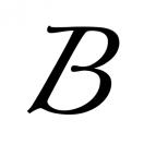 BCLong