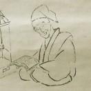 TheMonkRyokan's Avatar